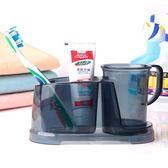 創意浴室洗漱套裝塑料漱口杯情侶牙刷杯刷牙杯子喝水杯子