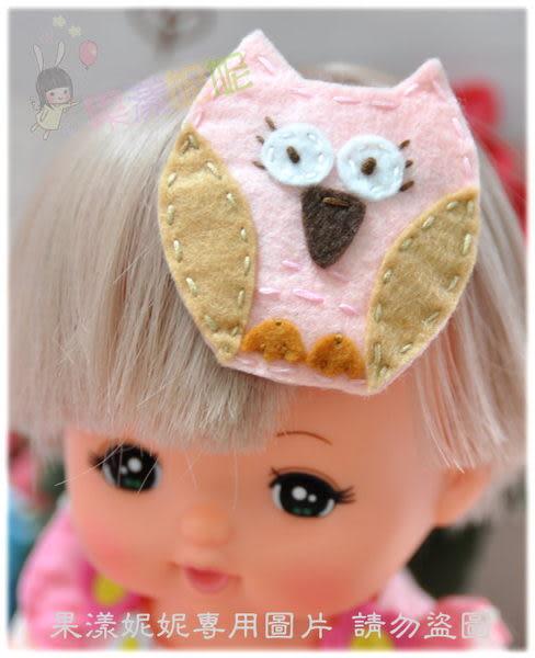 果漾妮妮 純手工羊毛氈寶寶髮夾/兒童髮飾/水滴夾/髮量少寶寶亦可【V3137】