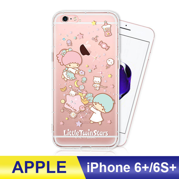 iPhone 6/6s plus 雙子星Kiki&Lala 水鑽彩繪手機殼 空壓殼 防摔殼 保護殼 三麗鷗正版授權 麵包款