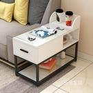 簡約客廳邊角幾小茶几小桌鋼化玻璃沙發櫃邊櫃沙發扶手櫃邊桌  ATF  魔法鞋櫃