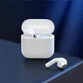 藍芽耳機真無線雙耳高音質適用華為蘋果oppo小米vivo榮耀半入耳式隱形運動跑步女生