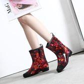 雨靴女 春秋時尚果凍短靴雨鞋女學生短筒雨靴女韓國防滑水鞋套鞋膠鞋 米蘭街頭