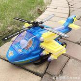小孩玩具3歲炫彩卡通直升飛機仿真音效電動萬向輪行走飛機帶燈光 漾美眉韓衣