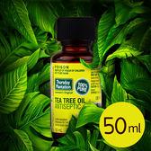 星期四農莊 100% 茶樹精油 50ml 澳洲 Thursday Plantation 6053