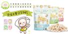 【愛吾兒】幸福米寶 泡芙餅乾20g-(原味/甜薯/椰香胡蘿蔔)-8個月以上適用