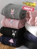 女童冬褲女童打底褲外穿女寶寶加絨加厚一體絨保暖棉褲子兒童裝洋氣秋冬裝童趣屋促銷好物