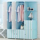 簡易衣柜收納衣櫥儲物柜簡單組裝衣柜 潮流小鋪