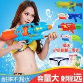 水槍玩具高壓背包水槍沙灘戲水玩具兒童水槍成人大號台北日光