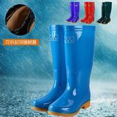 夏季雨鞋女式防水防滑膠鞋高筒純色雨靴水鞋室外工作雨鞋 降價兩天