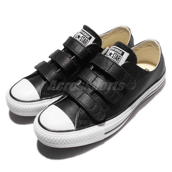 Converse 休閒鞋 Chuck Taylor All Star V3 黑 白 魔鬼氈 皮面 皮革 男鞋 女鞋 情侶鞋 【PUMP306】 103838