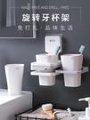 牙刷置物架創意收納衛生間壁掛式漱口杯簡約...