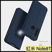 【萌萌噠】Xiaomi 紅米 Note8T  簡約商務 融洽系列 純色側翻皮套 全包軟殼 插卡 手機套 手機殼 皮套