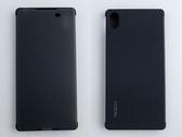 ROCK Sony Xperia Z4 隱形全視窗側翻手機保護皮套 博視系列 黑色