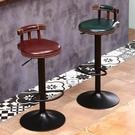 吧檯椅 吧臺椅升降家用現代簡約收銀吧椅歐式酒吧椅高腳凳吧臺凳靠背椅子【快速出貨八折鉅惠】