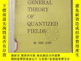 二手書博民逛書店the罕見general theory of quantized fields(P1064)Y173412