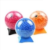 3d立體球形迷宮男孩兒童走珠益智玩具