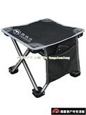 戶外裝備釣魚椅子折疊椅小板凳野餐折疊凳子便攜式馬扎超輕休閑椅【探索者戶外生活館】