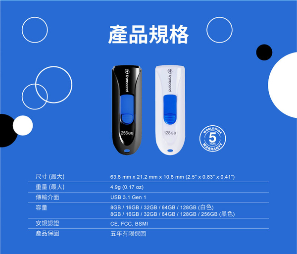 【免運費+加碼贈SD收納盒】創見 32GB USB隨身碟 USB3.1 Gen1 JF790 790W 32G USB隨身碟-白色X1P