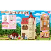 《 森林家族 - 日版 》森林紅頂電梯屋禮盒組╭★ JOYBUS玩具百貨
