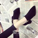 低跟鞋 職業粗跟尖頭休閒鞋【東京戀歌】DJ06