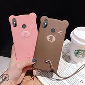 小米 紅米 6 8 Pro Note 5 Pro 手機殼 液態硅膠 磨砂 立體小熊 可愛 保護殼 防摔 全包邊 軟殼 手繩