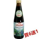 買6送1 Voelkel 維可 黑醋栗原汁 330ml/瓶 demeter認證