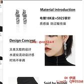 2021年新款潮耳釘小眾設計感高級耳夾個性夸張耳飾女【CH伊諾】