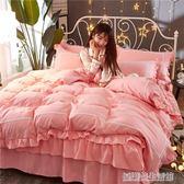 床組 韓版四件套全棉公主風床裙式純棉床單被套1.5/1.8/2.0m米床上用品
