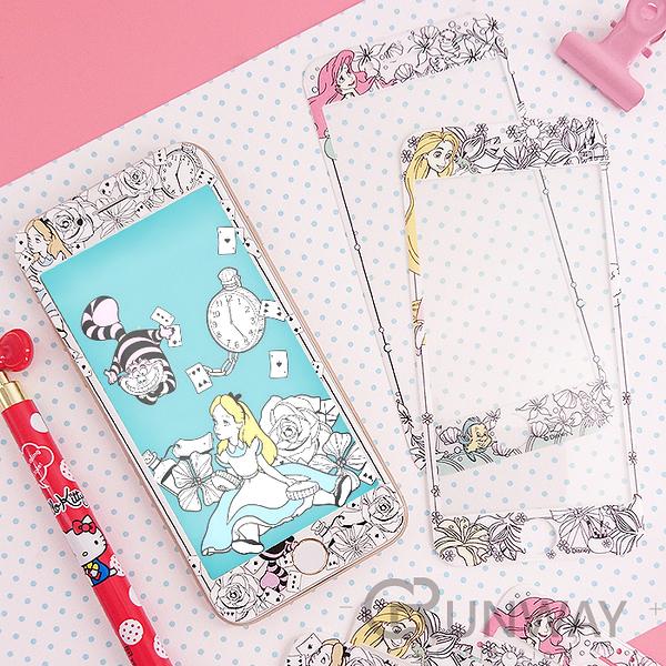 愛麗絲 長髮公主 美人魚 磨砂彩繪 3D 全螢幕 軟邊鋼化膜 蘋果 iphone8 plus 手機保護膜