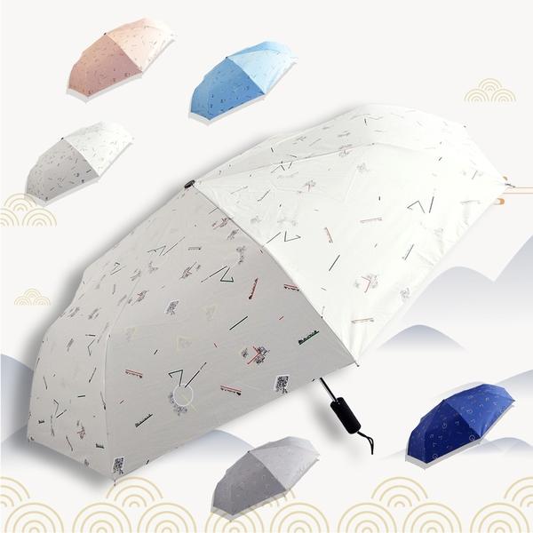 【RainSky】小時光│晴雨兼用_自動傘 / 抗UV傘黑膠傘晴雨傘防風傘超輕傘洋傘折疊傘遮陽傘防曬傘+2