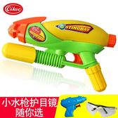 兒童遠射程高壓水槍玩具寶寶男孩成人噴水抽拉式小水槍兒童玩具台北日光