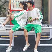 運動休閒套裝夏新款時尚兩件套韓版學生情侶校服夏裝   麥吉良品