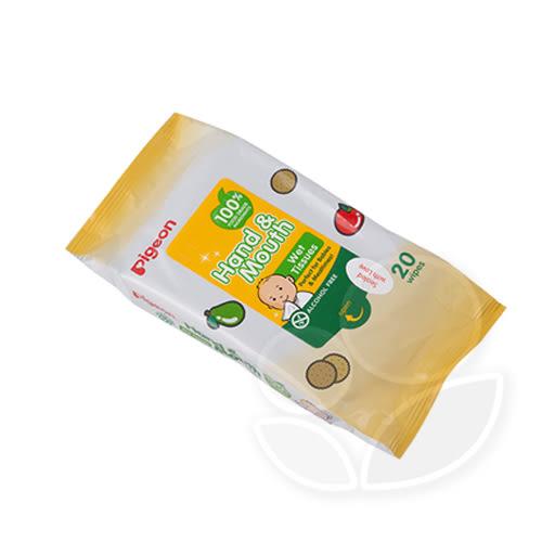 PIGEON 貝親 手口濕巾(20抽/包)【佳兒園婦幼館】