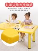 幼兒園桌椅桌子套裝寶寶玩具桌家用塑料學習書桌長方形小椅子 YXS交換禮物