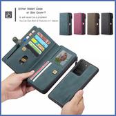 三星 S20 S20+ S20 Ultra Note10+ Note10 CaseMe 多功能皮套 掀蓋殼 手機殼 皮套 CM-018