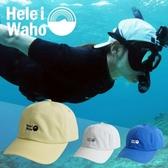 Ladies 日本HeleiWaho 遮陽帽 防曬帽 快乾帽 潛水 自潛 衝浪SUP 可下水材質