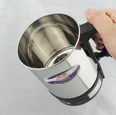 不鏽鋼1.1L電熱杯學生杯煮麵杯電熱鍋電煮鍋學生宿舍專用  電購3C