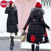 工廠批發價不退換實拍新款羽絨服女中長款雙面穿修身大毛領大碼過膝棉衣外套3522#(F1043)