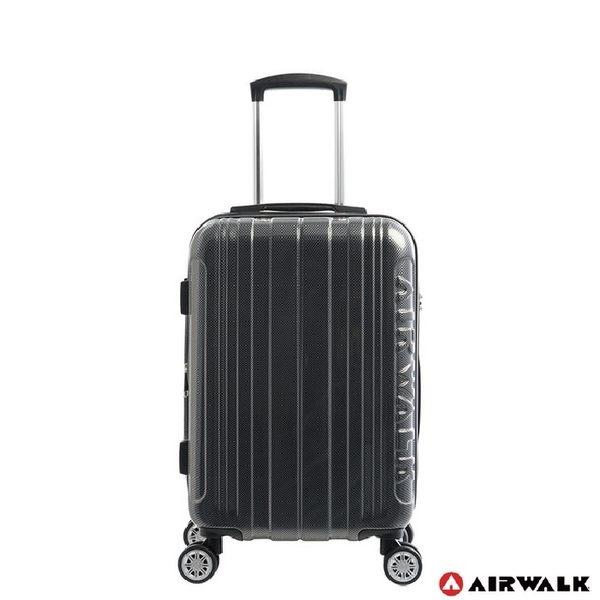 Backbager 背包族【美國 AIRWALK】品牌系列 碳纖直紋 20吋行李箱/旅行箱/登機箱_ 黑色