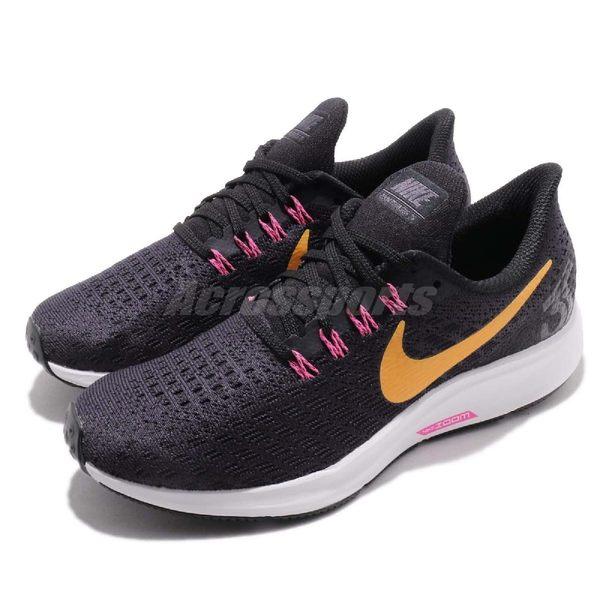 Nike 慢跑鞋 Wmns Air Zoom Pegasus 35 紫 黃 透氣工程網面 氣墊避震 女鞋【PUMP306】 942855-008