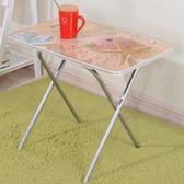 折疊桌小戶型簡約吃飯桌家用餐桌可折疊桌子TW【一周年店慶限時85折】