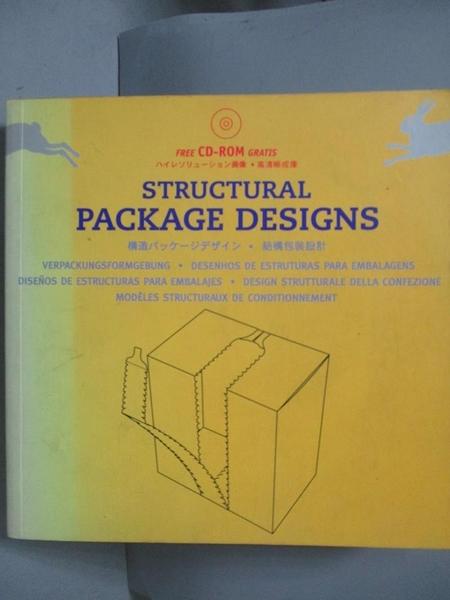 【書寶二手書T2/設計_QIN】Structural package designs_Not Available (NA