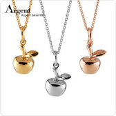 《 SilverFly銀火蟲銀飾 》「小蘋果(玫瑰金/白K金/黃K金)(3色選1)」純銀項鍊