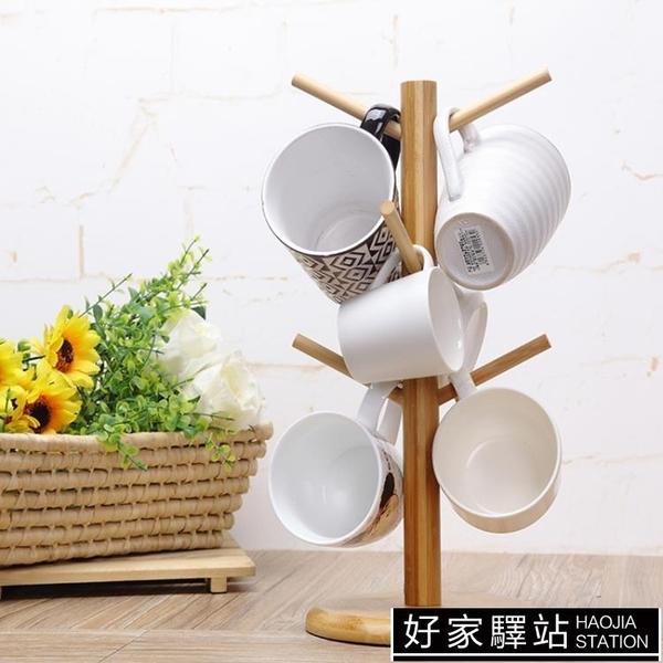 康之潤竹木杯架水杯掛架創意收納架杯子架家用瀝水儲物架木質杯架