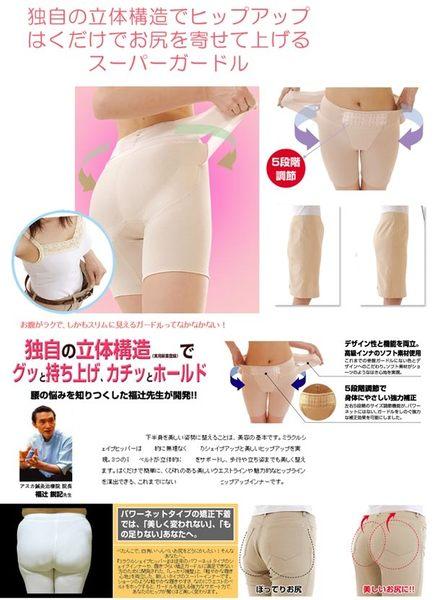 【Dream】3D立體曲線加強美體褲(L)