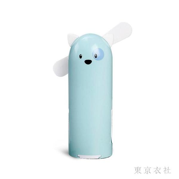 USB充電小電風扇手拿隨身迷你學生宿舍便攜式小型手持握靜音風大 QQ23364『東京衣社』