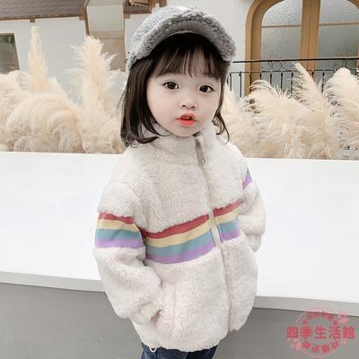 女童棉服 女寶寶秋冬加絨加厚棉衣毛毛衣2020新款兒童保暖外套女童冬季上衣【快速出貨】
