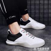 運動鞋男鞋透氣小白鞋韓版男士休閒運動潮鞋學生百搭潮流板鞋 快意購物網