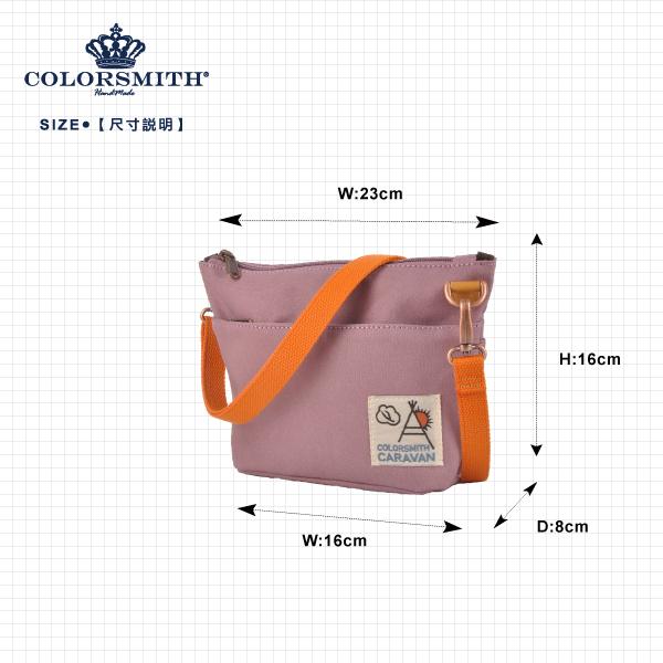 【COLORSMITH】CV.方形側背包.CV1367-A-PU