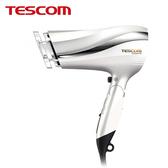 免運 TESCOM 防靜電大風量吹風機 TID2200TW 珍珠白 (負離子吹風機 大風量吹風機)
